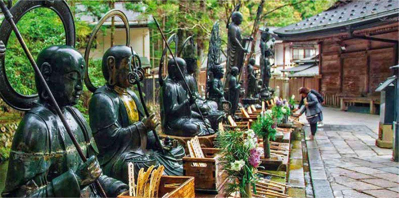 Giappone con Grandi Viaggi e MC Viaggi